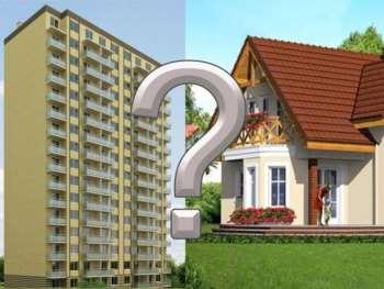 Частный дом или квартира